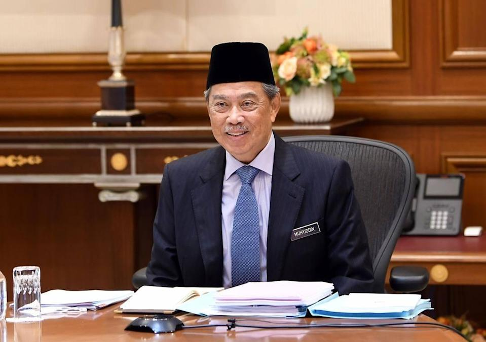 On June 5, Prime Minister Tan Sri Muhyiddin Yassin announced the formation of the Dana Penjana Nasional Investment Fund worth RM1.2 billion as part of the National Economic Recovery Plan (Penjana) to boost Malaysia's economy through business digitalisation. — Picture via Facebook
