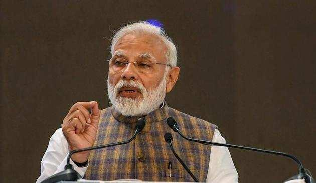 PMNarendra Modi to visit Kurukshetra with 'message of cleanliness'