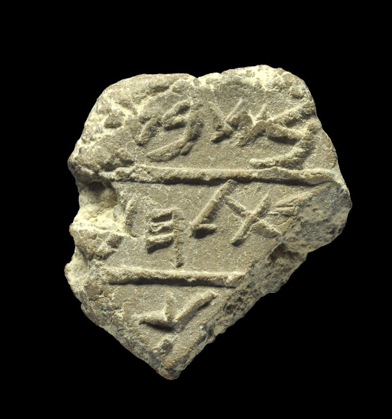 """In this photo made available, Wednesday, May 22, 2012 by Israel's Antiquities Authority, shows a detail of a seal bearing the name """"Bethlehem"""" in ancient Hebrew script.  The Israel Antiquities Authority says archeologists digging at a Jerusalem site have found the oldest artifact that bears the inscription of Bethlehem _ a 2,700 years old seal with the name of Jesus' traditional birthplace.  The clay seal, or bulla, was found in a Jerusalem dig. The seal is 1.5 centimeters (0.59 inches) in diameter and was most likely used to stamp tax shipments said Eli Shukron, the authority's director of excavations. (AP Photo/Clara Amit, courtesy of the Israel Antiquities Authority)"""