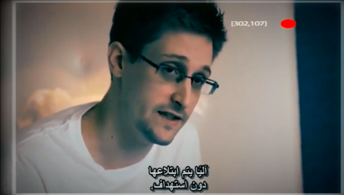 """A screenshot from the ISIS video """"The Electronic War and the Negligence of the Supporters of Mujahedeen,"""" which uses clips from """"Citizenfour."""""""
