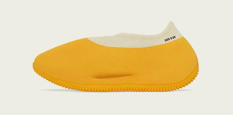 """The medial side of the Adidas Yeezy Knit Runner """"Sulfur."""" - Credit: Courtesy of Adidas"""