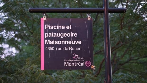 The Quebec Coroner's office will look to determine the cause of death of a 13-year-old boy who was found at a public pool in Montreal.  (Mathieu Wagner/Radio-Canada - image credit)