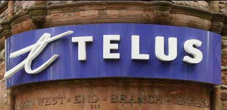 A Telus retail store is seen in downtown Montreal