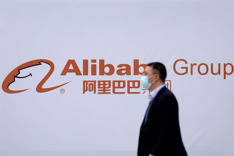 A logo of Alibaba Group is seen during the World Internet Conference (WIC) in Wuzhen