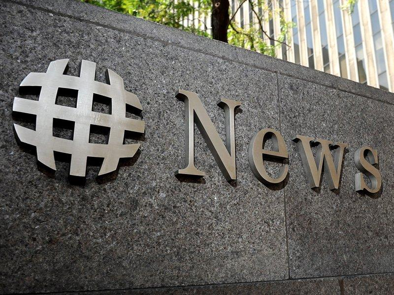 News Corp excited to spin off papers