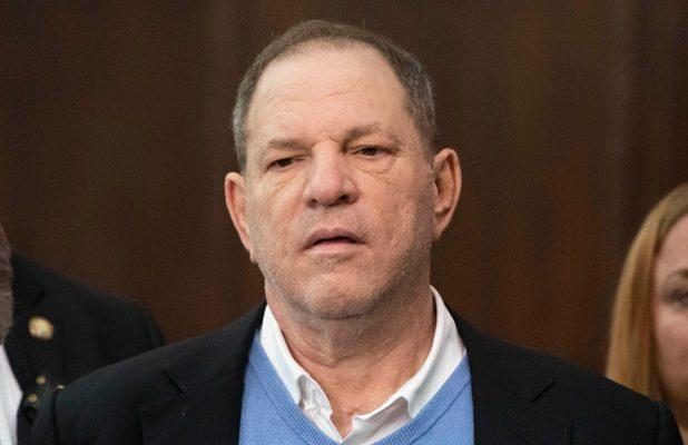 Harvey Weinstein Email Leaked: 'I've Had the Worst Nightmare of My Life'