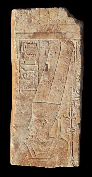 Here, the upper part of the Egyptian carving, showing the hieroglyph of Amun (top left); the hieroglyph and the god's face were hacked out on orders of pharaoh Akhenaten (reign 1353-1336 B.C) and were later restored.