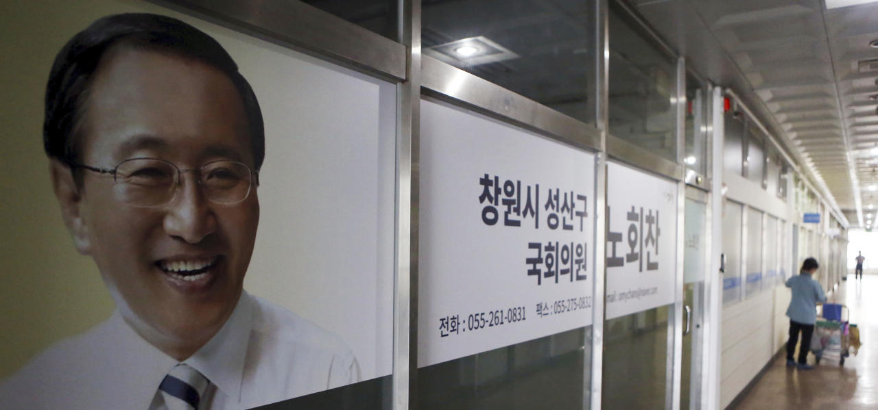 An office of lawmaker Roh Hoe-chan is seen in Changwon, South Korea, Monday, July 23, 2018. The prominent liberal South Korean politician embroiled in a corruption scandal has been found dead in a possible suicide. (Park Jung-hun/Yonhap via AP)