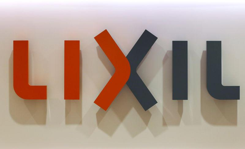 FILE PHOTO: Logo of Lixil Group Corp at the company headquarters in Tokyo