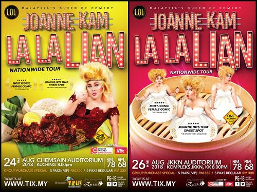 Different posters for different cities, Joanne 'tastefully dressed' in all.