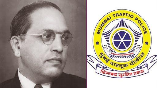 Dr Babasaheb Ambedkar Mahaparinirvan Diwas 2018 Traffic Advisory in Mumbai: Check Routes, Diversions, Parking Slots Today