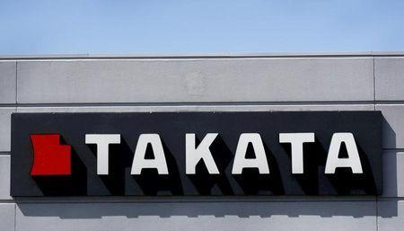 FILE PHOTO: A sign with the TAKATA logo is seen outside the Takata Corporation building in Auburn Hills, Michigan May 20, 2015. REUTERS/Rebecca Cook/File Photo