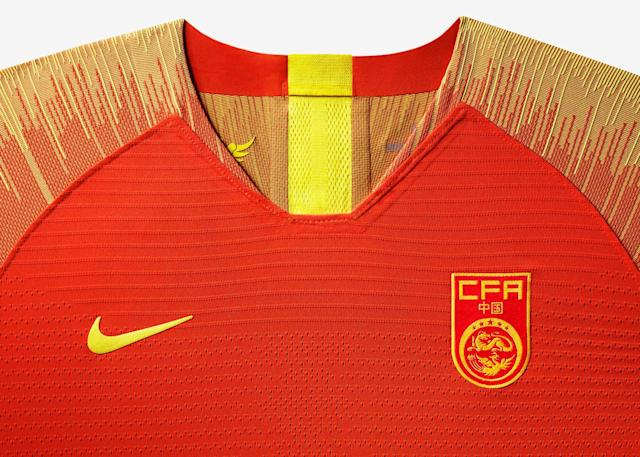 <p>The home kit which China will wear in the Women's World Cup </p>
