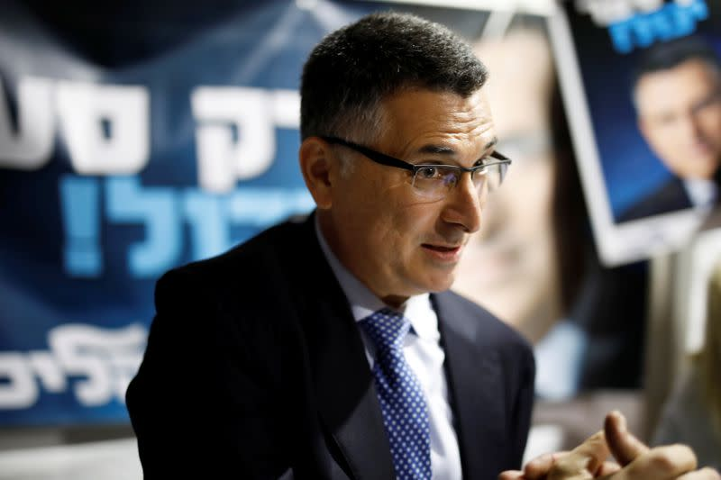 Gideon Saar, a popular Likud party member and a challenger to Israeli Prime Minister Benjamin Netanyahu in Likud party leadership primaries, speaks to supporters in Rishon Lezion, Israel