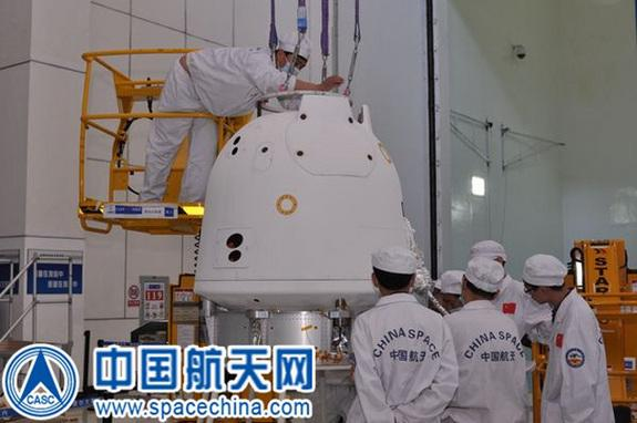 China's lunar sample program involves upcoming re-entry capsule test to evaluate high-speed plunge into Earth's atmosphere.
