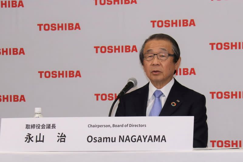 FILE PHOTO: Toshiba Corp. Board of Directors Chairperson Osamu Nagayama attends a news conference in Tokyo