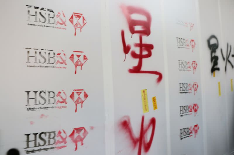 Graffiti is seen outside a HSBC bank branch in Wan Chai during demonstrations on the New Year's Day in Hong Kong