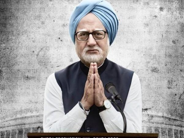 The accidental prime minister full movie download hdfriday