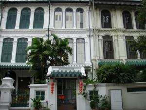 Emerald Hill Property