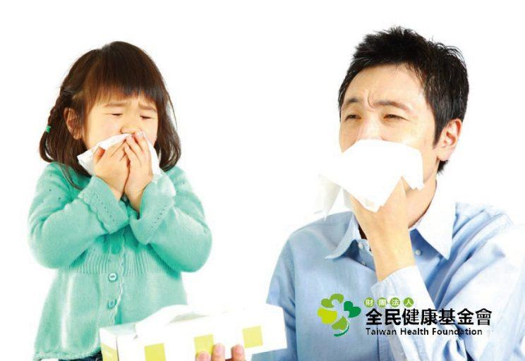 Differences in nasal allergies and sinusitis