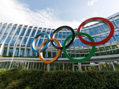 International Olympic Committee open $145 million new headquarters on 125th anniversary of Olympic Games revival