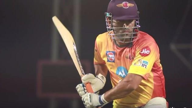Dhoni Smashes Sixes Ahead of First IPL Match He's Not Captaining