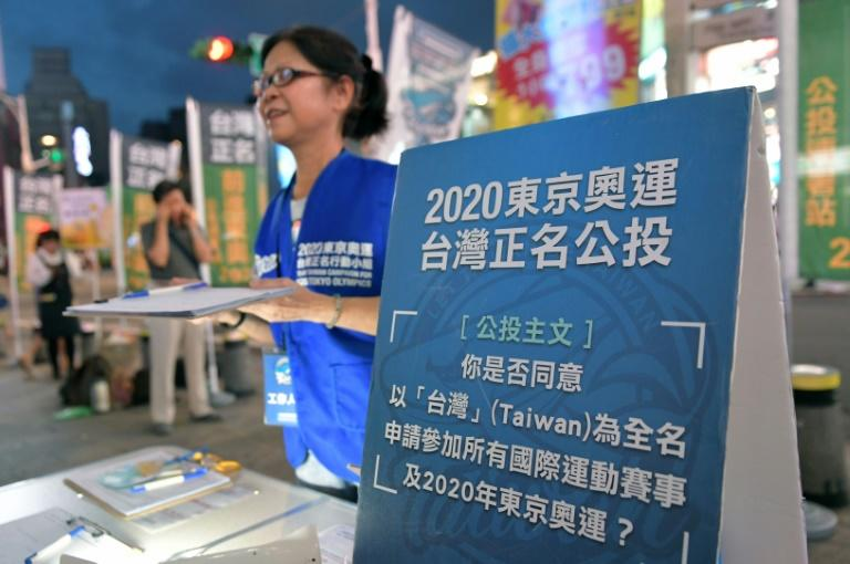 Saturday's rally will call for a public vote on whether the island should formally declare independence from China