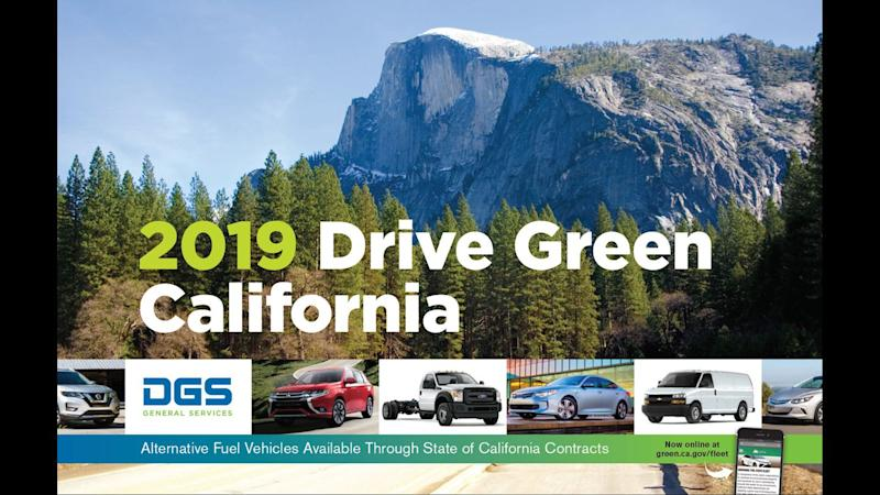 Photo credit: California Department of General Services