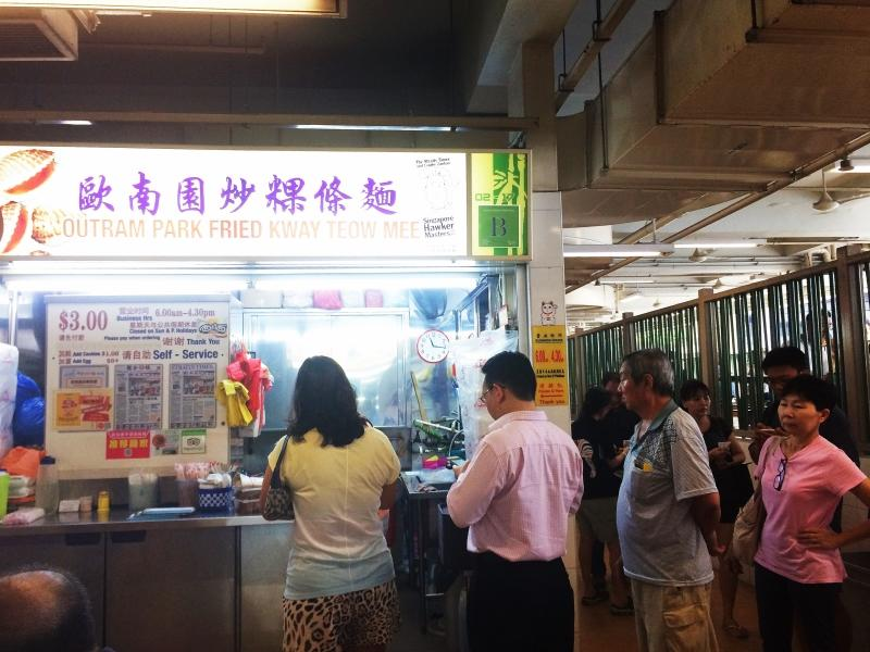 Raffles Place Hong Lim Fried Kway Teow Stall