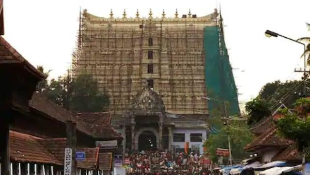 SC upholds Travancore royal family's rights in administration of Sree Padmanabhaswamy Temple