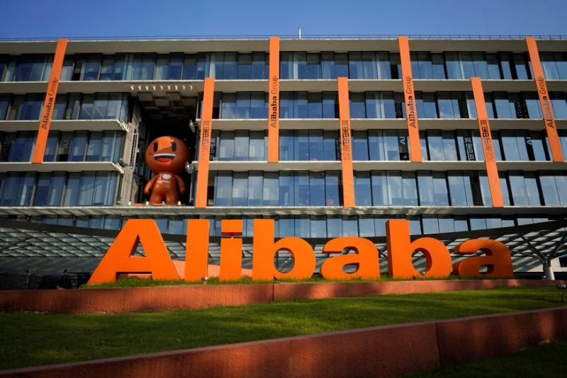 FILE PHOTO - The logo of Alibaba Group is seen at the company's headquarters in Hangzhou