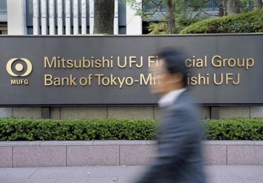 MUFG posted a net profit of 182.9 billion yen ($2.3 billion) for the three months to June