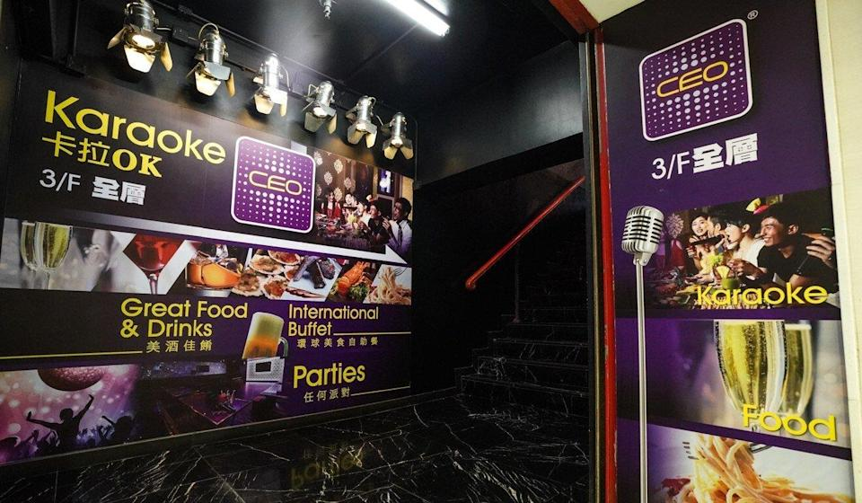 Neway Group's 12 karaoke lounges were only allowed to reopen late last week. Photo: Felix Wong