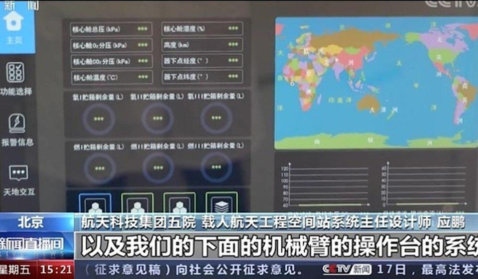 The Kylin OS system is used in China's space programme. Photo: CCTV
