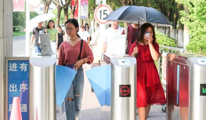 Universities across the country have installed facial recognition systems in campus gates and in classrooms. Photo: Wweibo