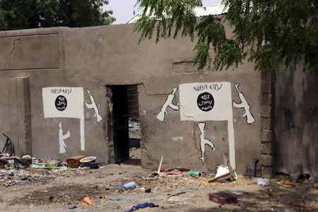A wall painted by Boko Haram is pictured in Damasak