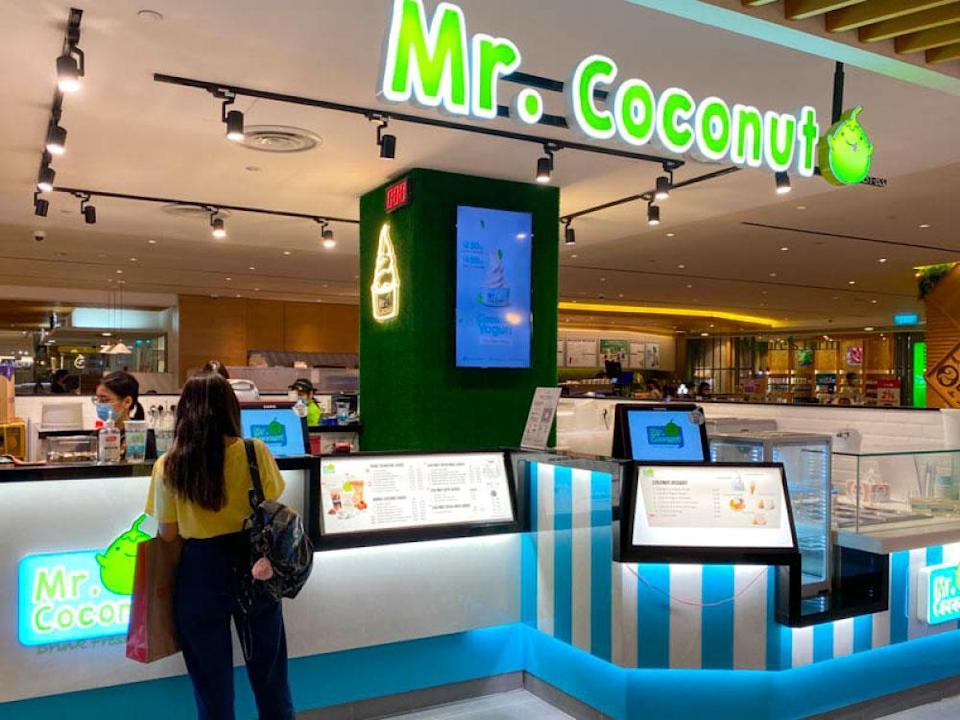 the exterior of mr coconut