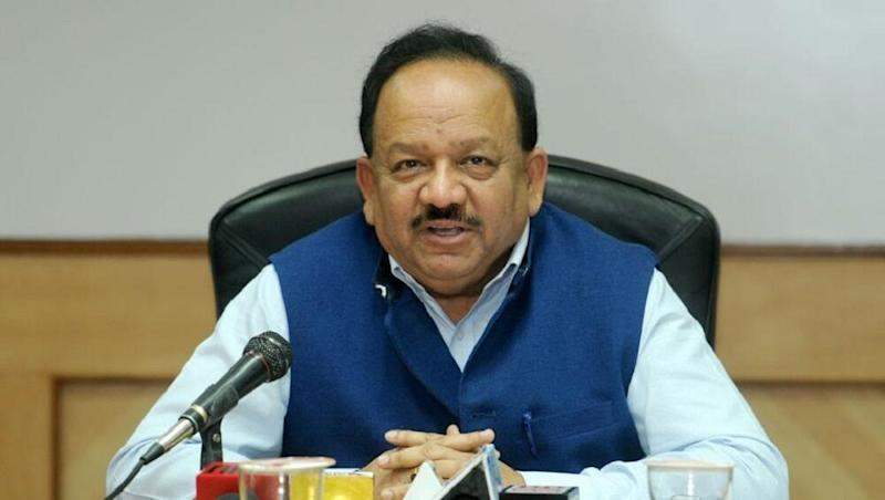 COVID-19 Vaccine Update: '500 Million Doses For 25 Crore Citizens' is India's Rough Target For July 2021, Says Harsh Vardhan