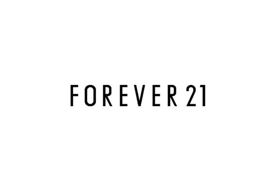 Forever 21 Black Friday: Head to your local Forever 21 outpost to potentially win a mystery gift card that can be valued up to $100. When: 11/27 Where: In-store