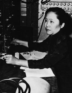 Channeling Ada Lovelace: Chien-Shiung Wu, Courageous Hero of Physics
