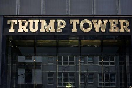 The Trump Tower logo is pictured in New York