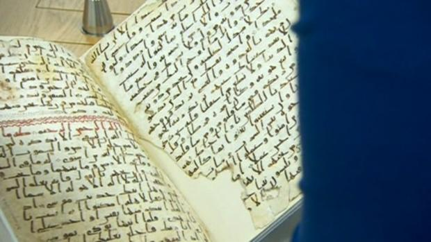 WATCH: Researchers excited about Qur'an discovery