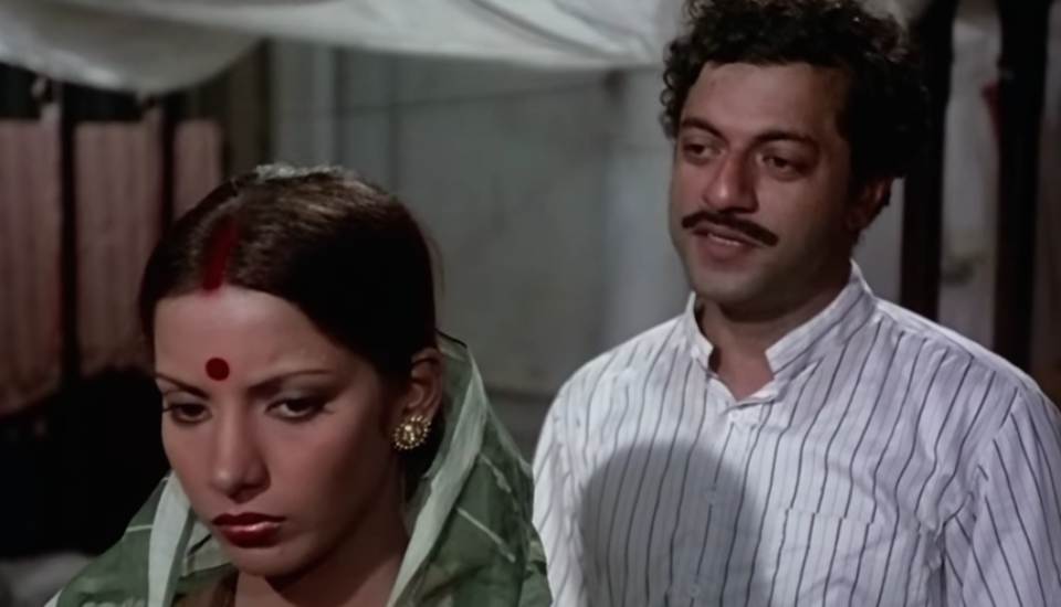 A headstrong, well-read girl discovering life with a husband who she feels is completely incompatible with her. The film is particularly remembered for Yesudas' soothing melody, Kaa Karoon Sajni.