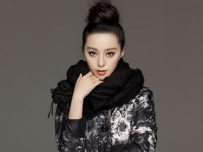 Chinese star Fan Bingbing regains top spot on Forbes China ...
