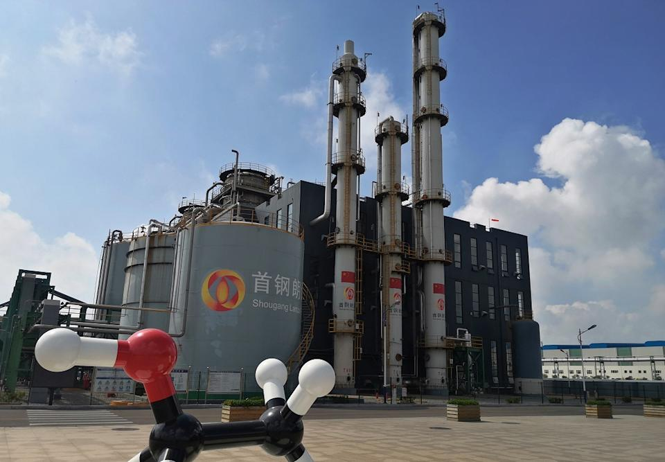 LanzaTech's Beijing facility. LanzaTech, a synthetic-biology company and a world leader in CarbonSmart products, has developed a way to use waste gases to produce ethanol via a fermentation process