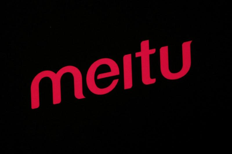 A logo of Meitu is displayed at a news conference on the company's results in Hong Kong, China March 24, 2017. REUTERS/Bobby Yip