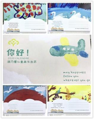 Hand-painted Calendars by Autistic Children in Carnation