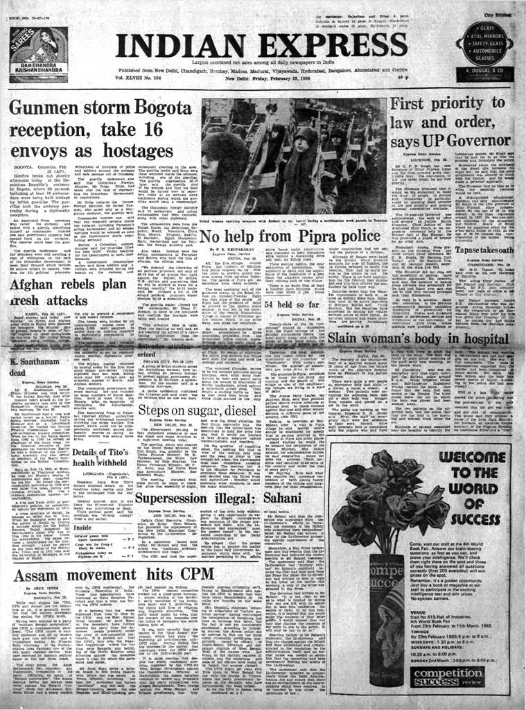 Bogota Dominican Republic hostage crisis, C P N Singh UP governor, CPIM Assam, Forty years ago Express