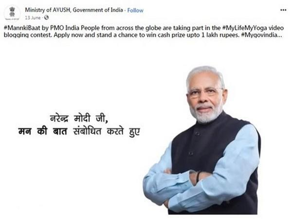 Narendra Modi announced the launch of the campaign in his Mann Ki Baat episode