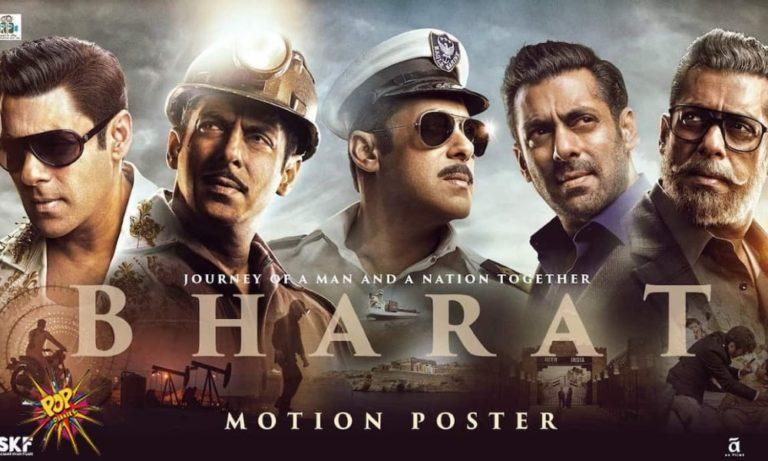 ICC CWC'19: Team India enjoys the Salman Khan starrer 'Bharat' in England